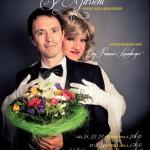 Catherine d'Oex et Gallavin se marient!