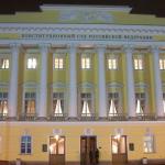Russie – la loi anti «propagande gay» est maintenue par la Cour constitutionnelle
